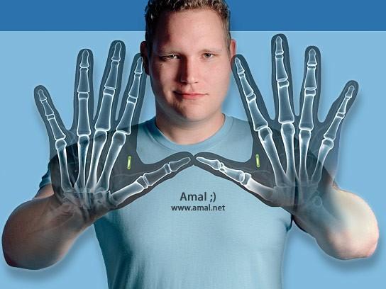 amal.net